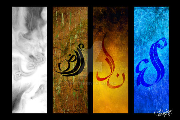 Four Elements - Arabic by Teakster
