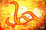 Hijab - Graffiti