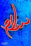 Salaam  - Graffiti