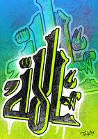 Allah - Graffiti by Teakster