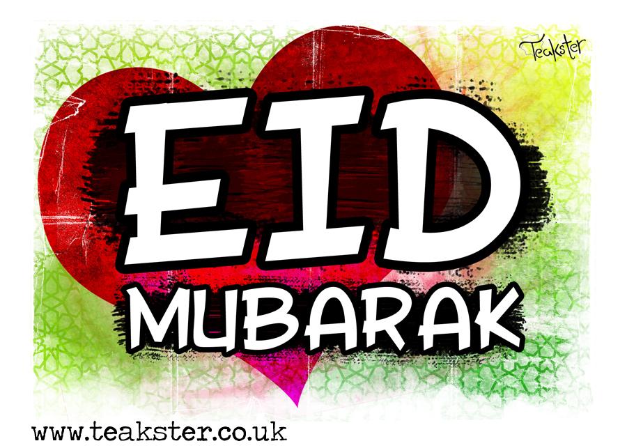 Eid Card Vii By Teakster On Deviantart