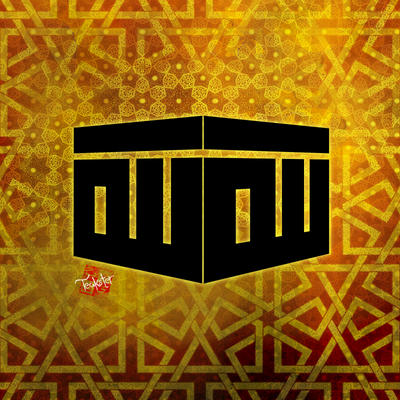 Kaaba III by Teakster on DeviantArt