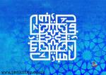 Eid Card XX