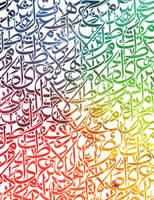 Arabic Typography II by Teakster