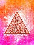 Calligraffiti: Calligraphic Geometry - Triangle