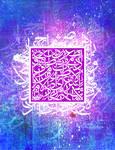 Calligraffiti: Calligraphic Geometry - Square