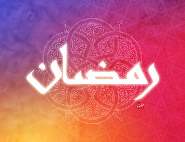 Ramadan Mubarak V by Teakster