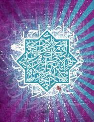 Calligraffiti - WYA Limited Edition Print by Teakster