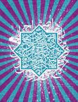 Calligraffiti - WYA Silkscreen Print by Teakster