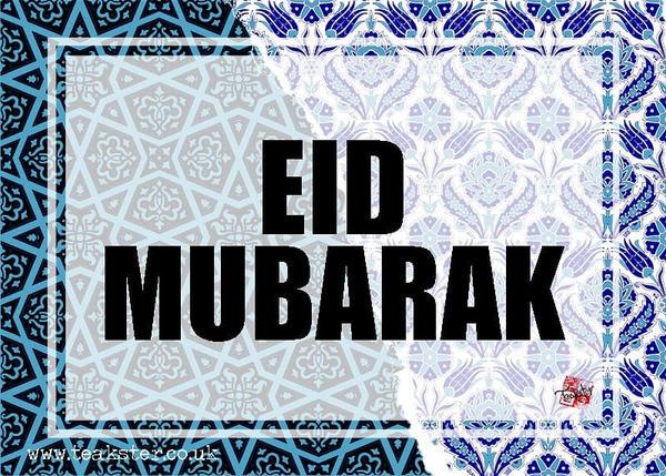 Eid Card XXIX