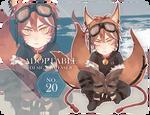 Closed | Adoptable No.20