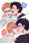 Haikyuu!! / bite by ESSER18