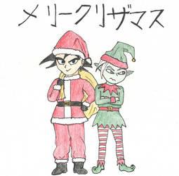 Merry Chrizamasu