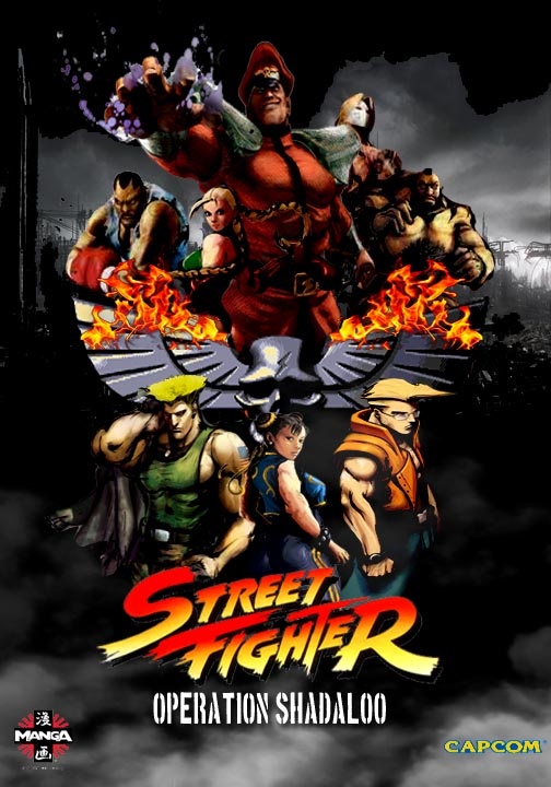 shadowloo street fighter wallpaper - photo #1