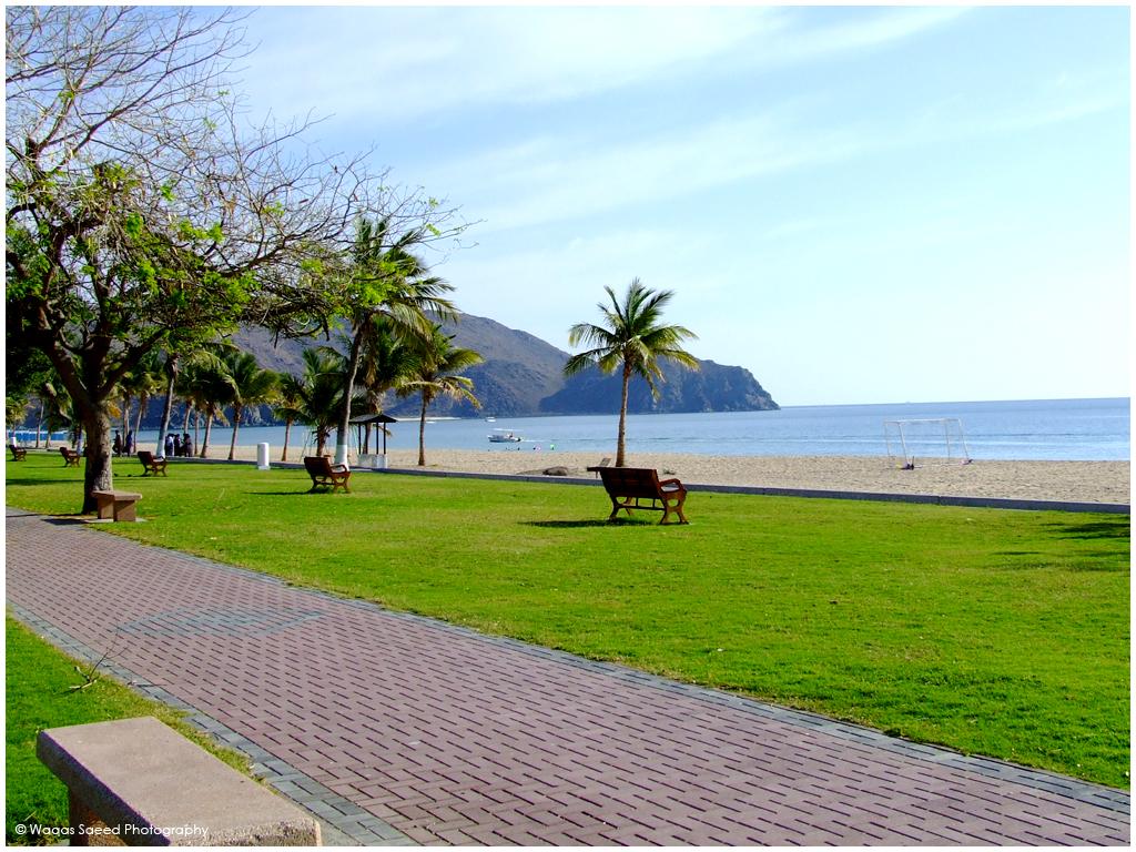 Oceanic Khorfakkan Resort Spa Careers