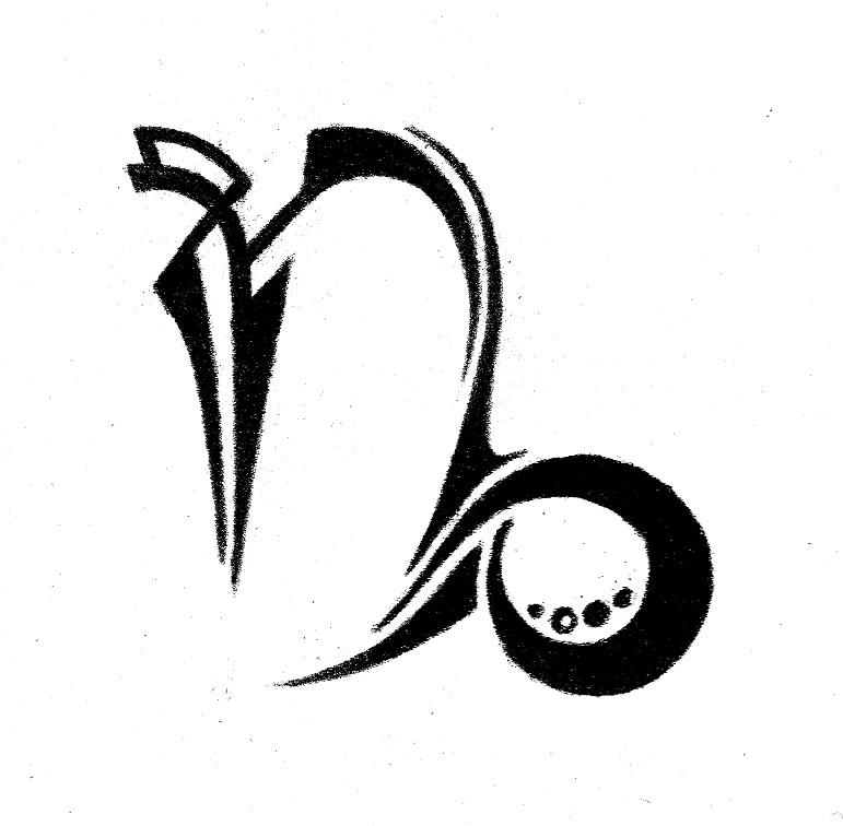 Similiar Tribal Sagittarius Tattoos Keywords