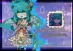 [CLOSED] Rare Marighoul: Earthquake Goddess