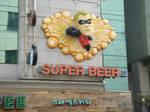 Super Beer by HoosierJedi