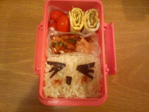 Bento Box by justawatchr