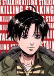 Killing Stalking - Yoonbum