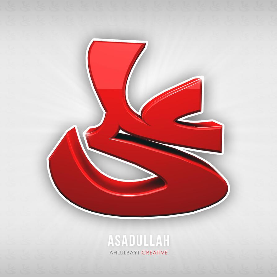 Cool Wallpaper Name Arabic - ali_icon_by_ahlulbaytcreative-d6sxo31  Picture_187549.jpg