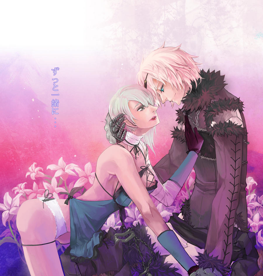 nier and kaine by M0T0 on DeviantArt