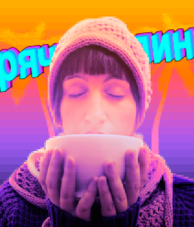 Some Girl Drinking Tea With Russian Text by dadio46