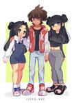 Lin Kuru and Lele