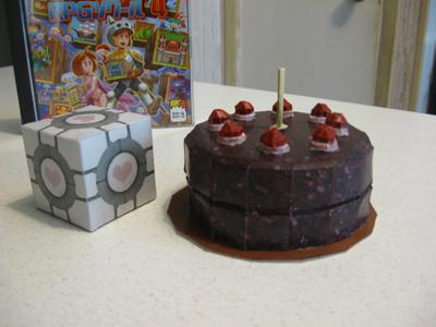 Portal Cake Papercraft by Lantis02