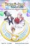 Kawaii-Kon 2009 Program Cover