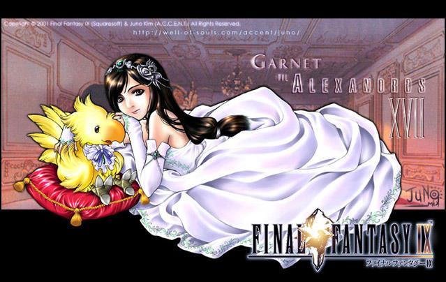 Final fantasy garnet fanart