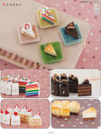 Gneeworks Clay Catalog: Cakes