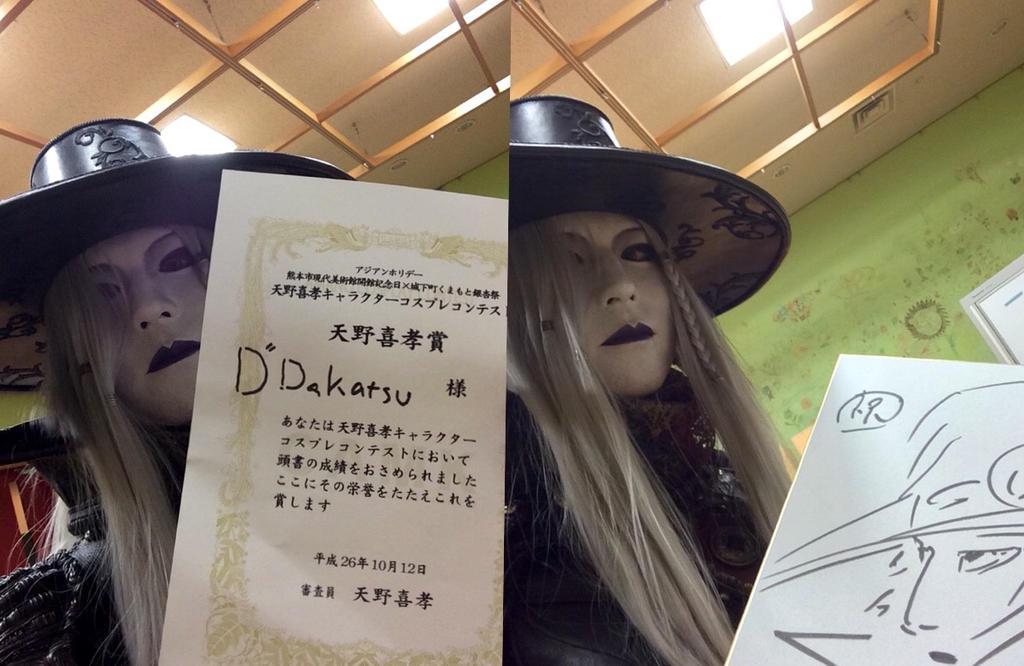 And I Yoshitaka Amano sign by Dakatsu1112