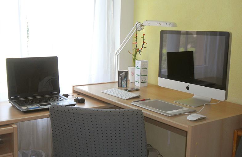 Photo1: My workspace by Pstrnil