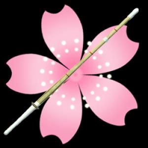 The-Sakura-Samurai's Profile Picture