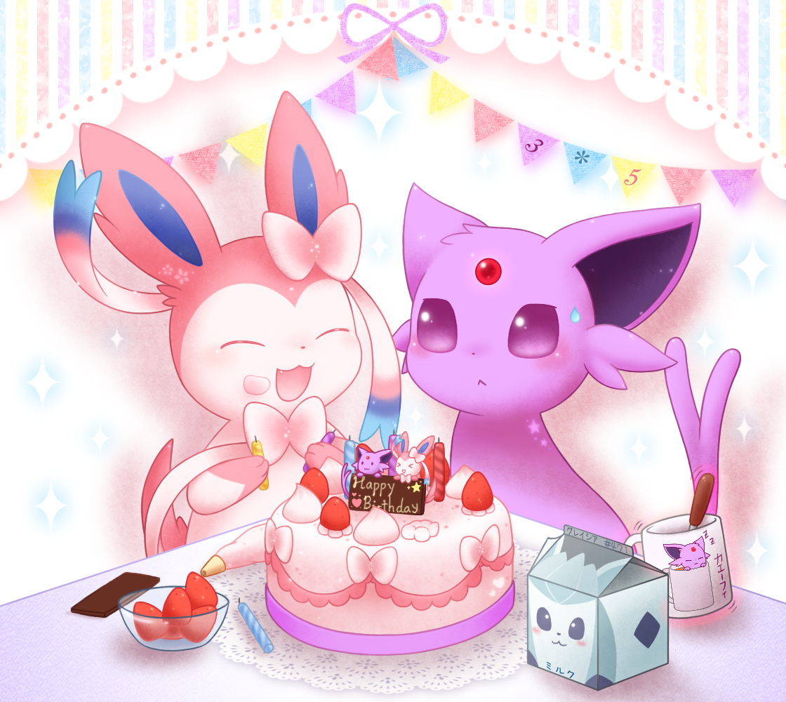 :. EifiNina Party Cake! .: by CaninePrince on DeviantArt