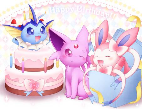 :. Surprise Party! .: