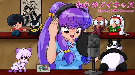 Waka's Twitcast Background