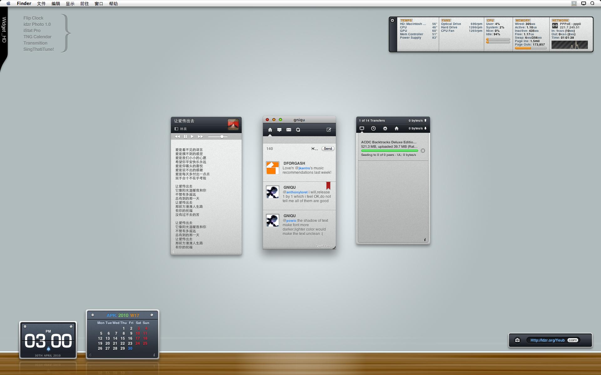 Widgets HD Style by katsu3477