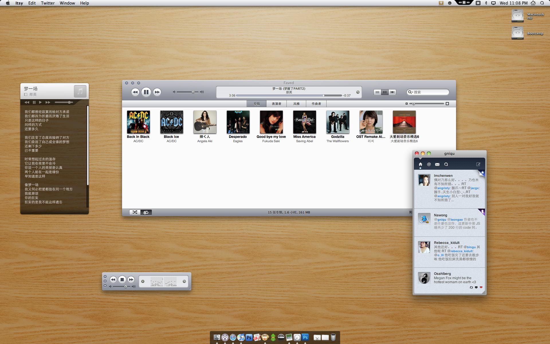 iTunes 9.2 by katsu3477