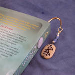 Floral Glyphed Bookmark
