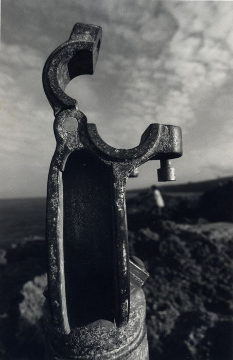 telescope mount by hardchine