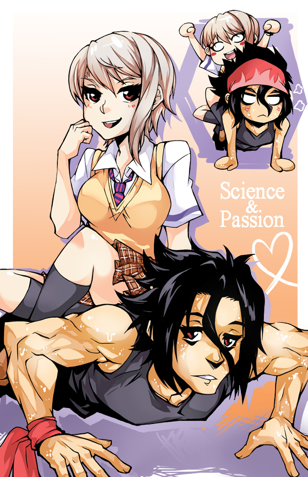 Alice and Ryo by KrazyD