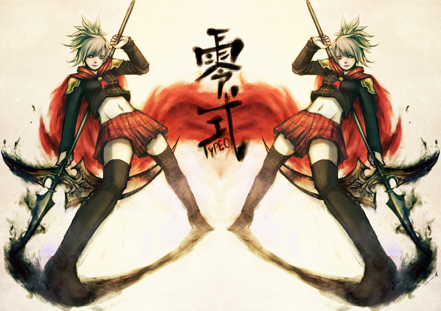 Sice by ReiTuki