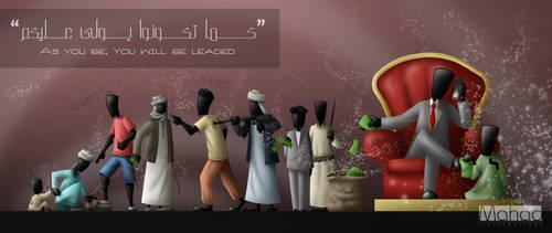 Kama takono Yowala 3alikom by mahadalshiekh