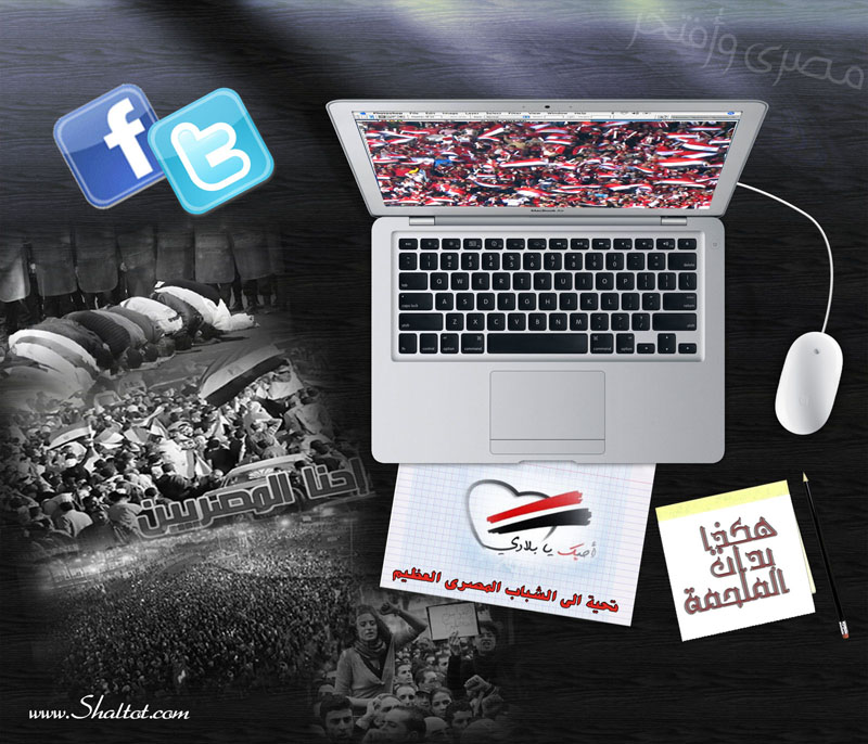Revolution Egypt by ~shaltot on deviantART