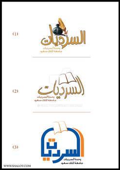 sardeyat King Saud University