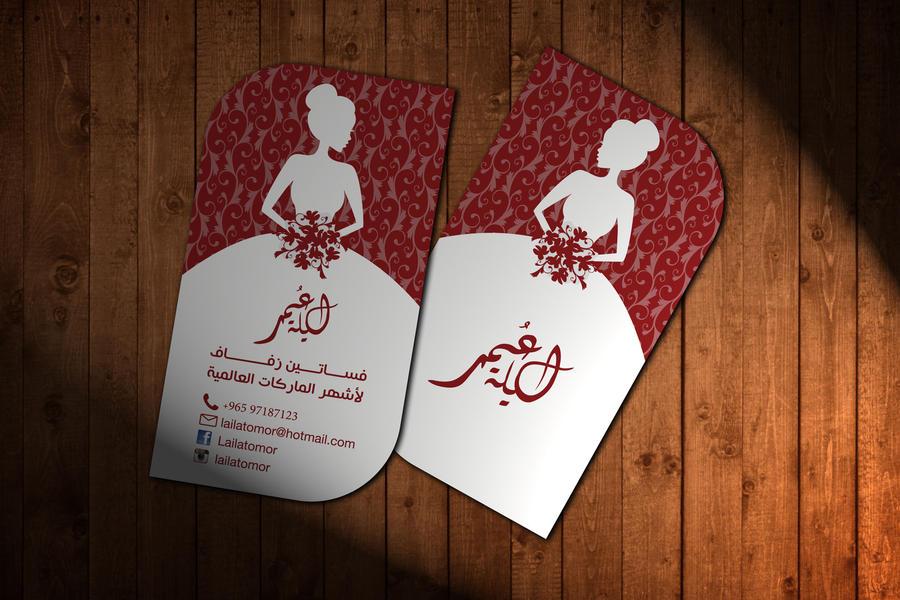 bride dress business card by YASERGRAFIX on DeviantArt