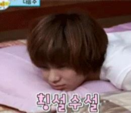 Sleepy Taemin? 3 by Lala561