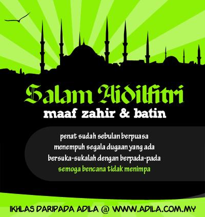 aidilfitri essay Free essays on hari raya celebration get help with your writing 1 through 30.